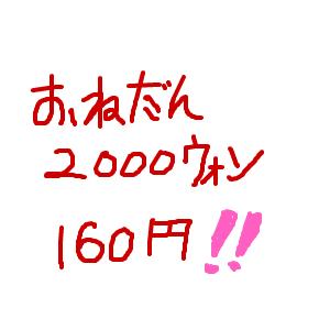 Cocolog_oekaki_2010_01_08_15_04